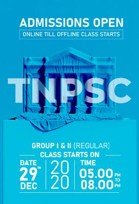 TNPSC Group 1 2020 Prelims Free Mock Test State Level