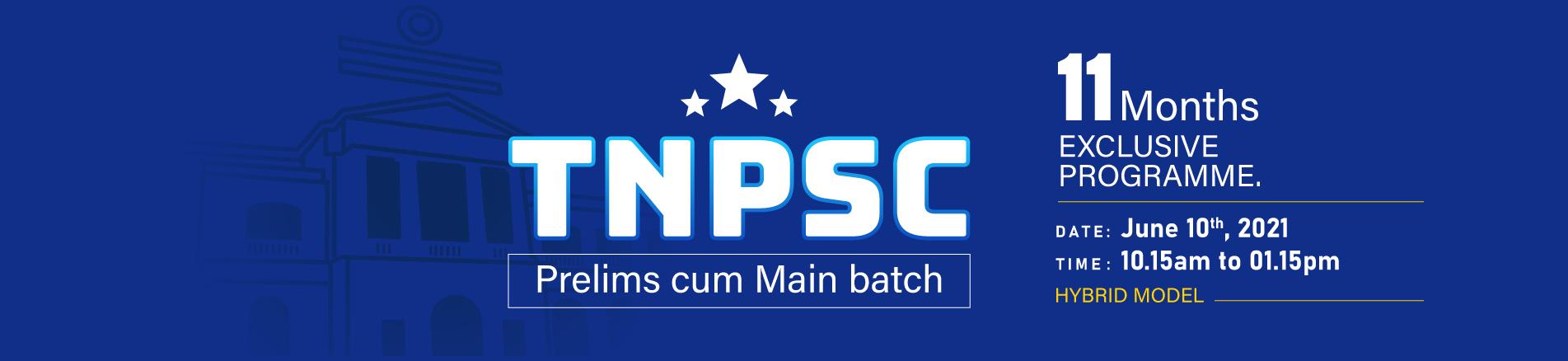 TNPSC prelims